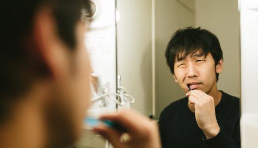 【体験談】やばい口内炎ができちゃった!