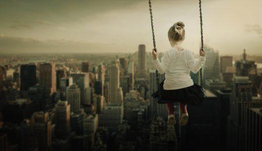 稼ぐブログアフィリエイトの始め方!「次のステップ ⇒ 自由な人生のために」